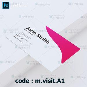 موکاپ کارت ویزیت m.visit.A1
