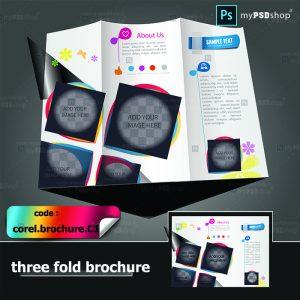 طرح لايه باز بروشور سه لت کرلی corel.brochure.C1