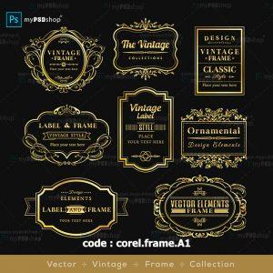 دانلود رایگان وکتور قاب طلایی برای لوگو و محصولات corel.frame.A1