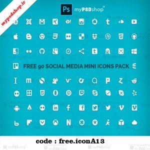 دانلود رایگان انواع آیکن free.iconA13