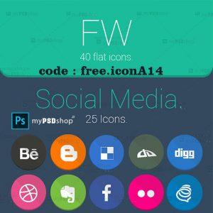 دانلود رایگان 40 آیکن شبکه های اجتماعی free.iconA14