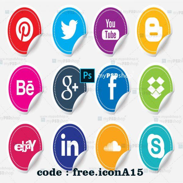 دانلود رایگان آیکن شبکه های اجتماعی free.iconA15