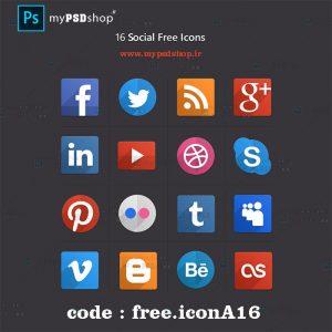 دانلود رایگان آیکن شبکه های اجتماعی free.iconA16