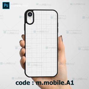 موکاپ موبایل در سه حالت مختلف m.mobile.A1