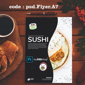 دانلود رایگان طرح لايه باز تراکت غذای سوشی psd.Flyer.A7