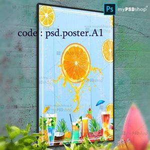 دانلود رایگان طرح لايه باز پوستر آب میوه psd.poster.A1