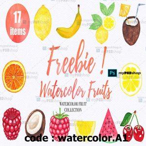 دانلود رایگان طرح آبرنگی میوه ها با کیفیت بالا watercolor.A1