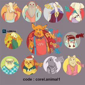 دانلود رایگان کاراکتر حیوانات corel.animal1