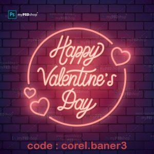 دانلود رایگان فایل لايه باز بنر ولنتاین نئونی corel.baner3