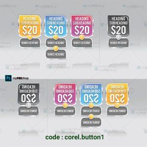 دانلود رایگان دکمه وکتوری قیمت corel.button1