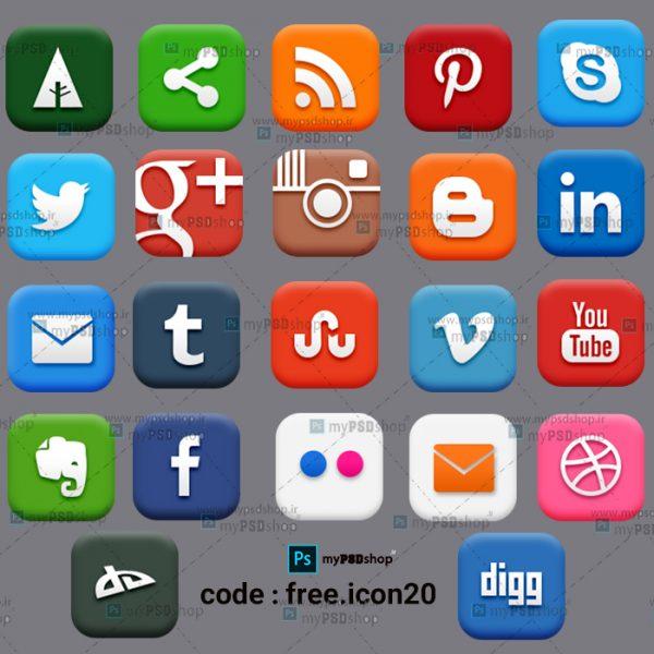 دانلود رایگان آیکن های محبوب شبکه های اجتماعی free.icon20