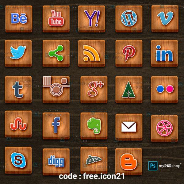دانلود رایگان آیکن چوبی شبکه های اجتماعی free.icon21
