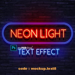 دانلود رایگان موکاپ متن با افکت نئون mockup.text8