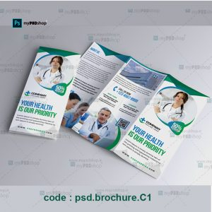 دانلود رایگان فایل لایه باز بروشور پزشکی سه لت psd.brochure.C1
