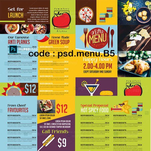 دانلود فایل لایه باز منو شیک رستوران psd.menu.B5