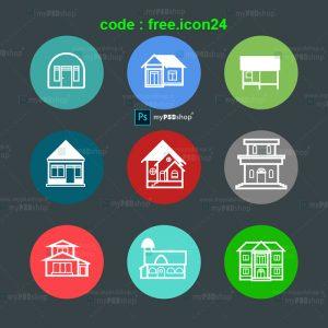 دانلود رایگان نماد و آیکن خانه free.icon24
