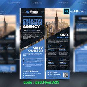 دانلود طرح لايه باز تراکت تبلیغاتی شرکتی psd.Flyer.A25