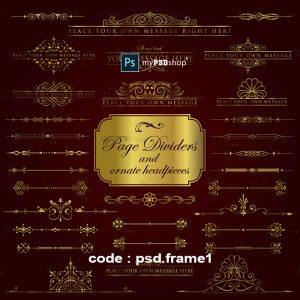 دانلود رایگان وکتور قاب طلایی برای لوگو و محصولات psd.frame1