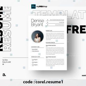 دانلود رایگان فایل لایه باز رزومه حرفه ای corel.resume1