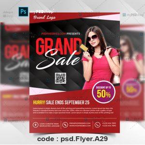 دانلود طرح لايه باز تراکت فروش بزرگ psd.Flyer.A29