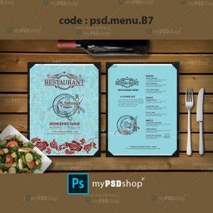 دانلود طرح لایه باز منو رستوران ایتالیایی psd.menu.B7