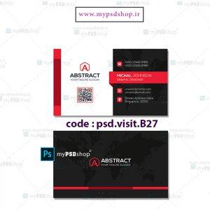 دانلود رایگان فایل لایه باز کارت ویزیت دورو psd.visit.B27