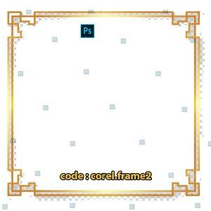دانلود رایگان وکتور قاب طلایی corel.frame2