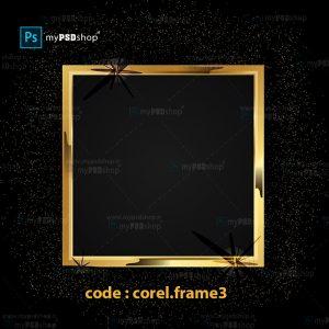 دانلود رایگان وکتور قاب درخشان طلایی با زمینه مشکی corel.frame3