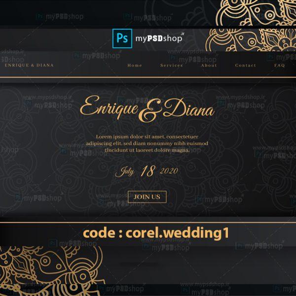 دانلود رایگان کارت جشن عروسی corel.wedding1