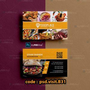 دانلود رایگان کارت ویزیت فست فود psd.visit.B31