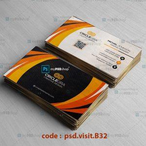 دانلود رایگان کارت ویزیت شرکتی psd.visit.B32