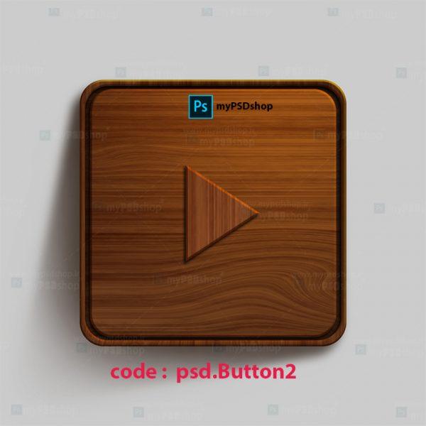 دانلود رایگان دکمه وب psd.Button2
