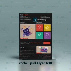 دانلود رایگان تراکت لایه باز طراحی وبسایت psd.Flyer.A38