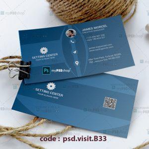 دانلود رایگان کارت ویزیت psd.visit.B33